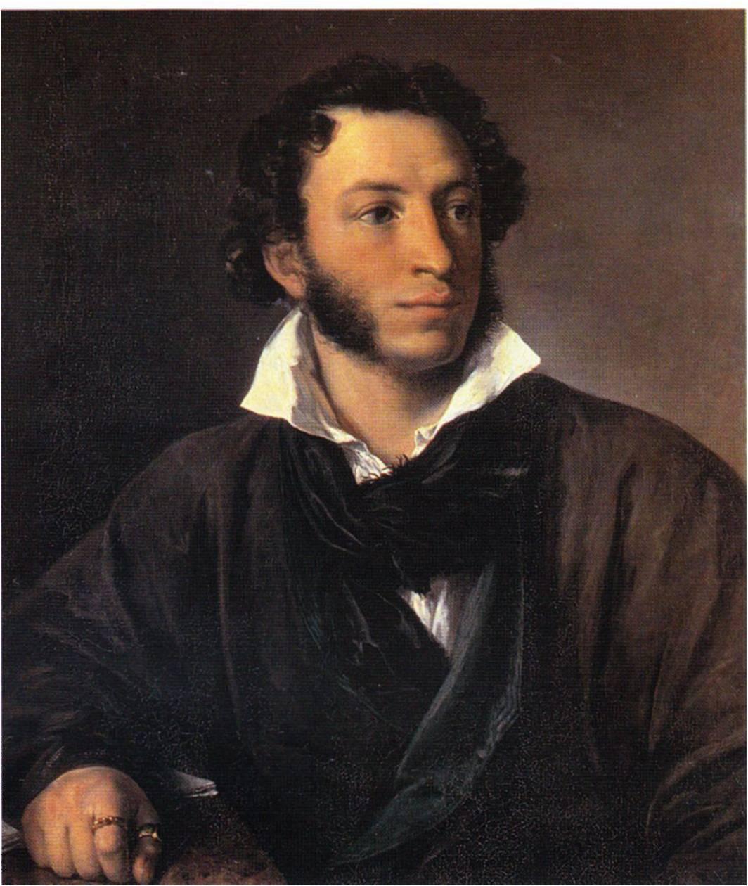 сочинение на темумое любимое стихотворение а с пушкина я помню чудное мгновенье
